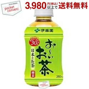 伊藤園 お〜いお茶 緑茶 280mlペットボトル 24本入(おーいお茶)|pocket-cvs