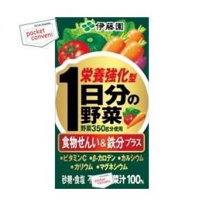 伊藤園 栄養強化型 1日分の野菜 125ml紙パック 24本入 (野菜ジュース 一日分の野菜)|pocket-cvs