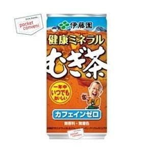伊藤園 健康ミネラルむぎ茶 190g缶 30本入 (ミネラル麦茶)|pocket-cvs