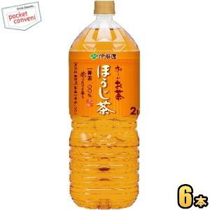 伊藤園 お〜いお茶 ほうじ茶 2Lペットボトル 6本入 (おーいお茶 焙じ茶)|pocket-cvs