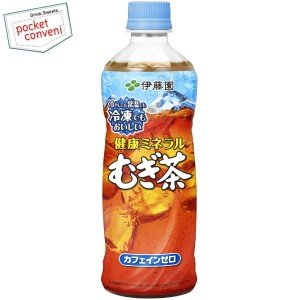 伊藤園 冷凍ボトル 健康ミネラル麦茶 485mlペットボトル 24本入|pocket-cvs