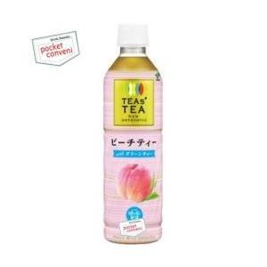伊藤園 TEAS'TEA NEW AUTHENTIC ピーチティー with グリーンティー 450mlペットボトル 24本入 (ティーズティー)|pocket-cvs