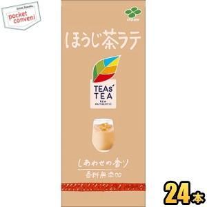 伊藤園 TEAS' TEA(ティーズティー) NEW AUTHENTIC ほうじ茶ラテ 250ml紙...