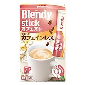 AGF ブレンディ スティック カフェオレ やすらぎカフェインレス 10g×7本×6箱入(Blendy スティックコーヒー) pocket-cvs