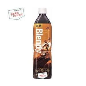 AGF ブレンディ ボトルコーヒー 低糖 900mlPET 12本入(Blendy) pocket-cvs