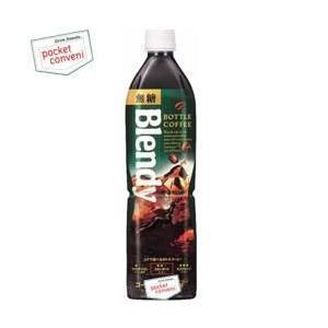AGF ブレンディ ボトルコーヒー 無糖 900mlPET 12本入(Blendy) pocket-cvs