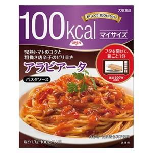 大塚食品 マイサイズ アラビアータ 100g×10食 (パスタ スパゲッティ 100kcal ダイエット食品) pocket-cvs