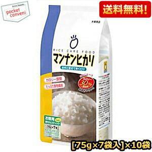 送料無料 大塚食品 マンナンヒカリ 525g(75g×7袋入)×10袋入 pocket-cvs