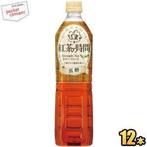 UCC 霧の紅茶 紅茶の時間 ストレートティー 低糖 900mlペットボトル 12本入|pocket-cvs