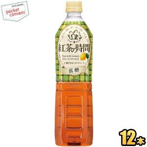 UCC 霧の紅茶 紅茶の時間 ティーウィズレモン 低糖 900mlペットボトル 12本入|pocket-cvs