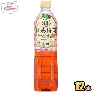 UCC 紅茶の時間 ティーウィズピーチ 低糖 900mlペットボトル 12本入|pocket-cvs