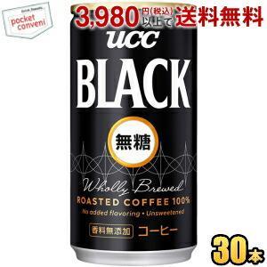 『数量限定特価』UCC ブラック無糖 185g缶 30本入 (BLACK無糖)|pocket-cvs