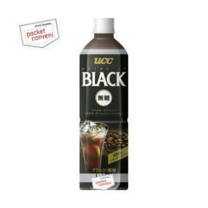 UCC BLACK無糖 900mlPET 12本入|pocket-cvs