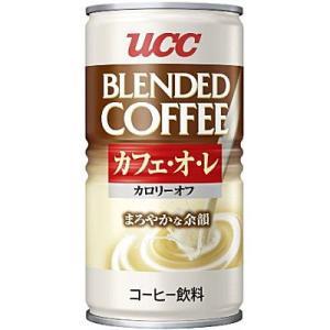 UCC カフェ・オ・レ カロリーオフ 185g缶 30本入 (コーヒー飲料)|pocket-cvs