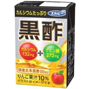 エルビー カルシウムたっぷり黒酢 125ml紙パック 24本入|pocket-cvs