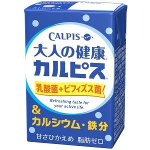 エルビー 大人の健康カルピス 乳酸菌+ビフィズス菌&カルシウム・鉄分 125ml紙パック 24本入|pocket-cvs