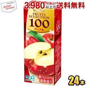 エルビー フルーツセレクション アップル100% 200ml紙パック 24本入 (果汁100%ジュース りんごジュース)|pocket-cvs