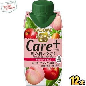 カゴメ 野菜生活100 Care+ ピーチ・アップルmix 195ml紙パック 12本入 野菜ジュース ケアプラス 『機能性表示食品』肌の潤いを守る|pocket-cvs