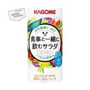 カゴメ  食事と一緒に飲むサラダ 195gカート缶 15本入 (野菜ジュース)|pocket-cvs