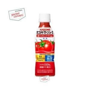 カゴメ トマトジュース 高リコピントマト使用 265gペットボトル 24本入 『機能性表示食品』(低塩)|pocket-cvs