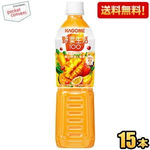 カゴメ 野菜生活100 マンゴーサラダ 720mlスマートペット 15本入 (野菜ジュース)|pocket-cvs