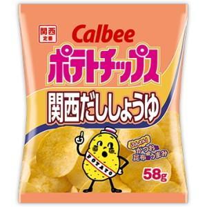 カルビー 58gポテトチップス 関西だしじょうゆ 12袋入 (スナック菓子)|pocket-cvs