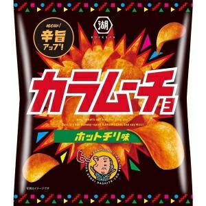 コイケヤ カラムーチョチップス ホットチリ味60g 12袋入|pocket-cvs