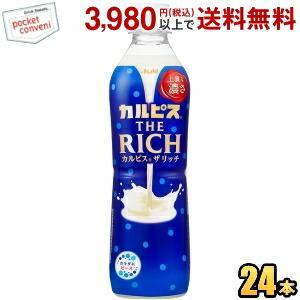 『期間限定特価』カルピス 濃いめのカルピス 490mlペットボトル 24本入 (濃い目のカルピス)