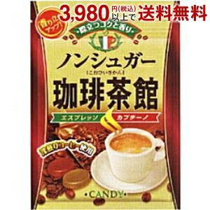 カンロ ノンシュガー珈琲茶館 6袋入 (袋キャンディ)|pocket-cvs