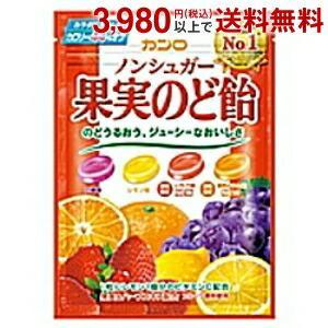 ■メーカー:カンロ ■品名:90gノンシュガー果実のど飴 ■1個あたり:160円  ■4種類の果実の...