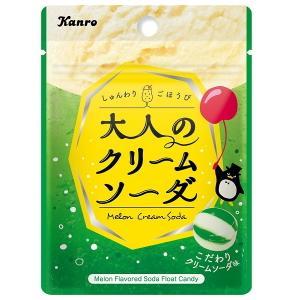 カンロ 大人のクリームソーダキャンディ コンパクトサイズ 26g×6袋入 (キャンディ)|pocket-cvs