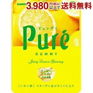 カンロ 56gピュレグミ レモン 6袋入|pocket-cvs