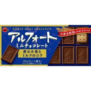 ブルボン 12粒 アルフォートミニチョコレート 10箱入 (チョコ菓子)|pocket-cvs