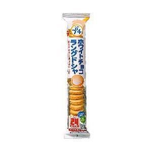 ブルボン 47gプチホワイトチョコラングドシャ 10本入 (クッキー)|pocket-cvs