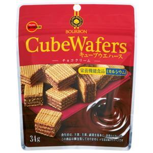ブルボン 34gキューブウエハース チョコクリーム 10袋入|pocket-cvs