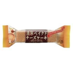 ブルボン 濃厚ベイクドチーズケーキ 9袋入|pocket-cvs