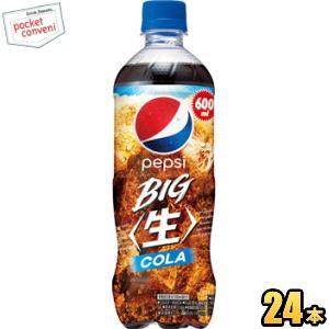 サントリー ペプシ ジャパンコーラ  490mlペットボトル 24本入 (PEPSI コーラ)|pocket-cvs