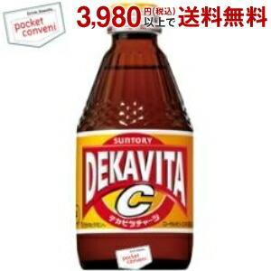 サントリー デカビタC 210ml瓶 24本入 (炭酸飲料 栄養ドリンク)|pocket-cvs
