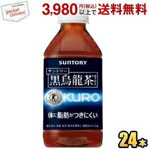 サントリー 黒烏龍茶(黒ウーロン茶) 350mlPET 24本入 (お茶 特定保健用食品)|pocket-cvs