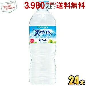 サントリー 奥大山の天然水(おくだいせん) 550mlPET 24本入(南アルプスの天然水の西日本版) (ミネラルウォーター 軟水)|pocket-cvs