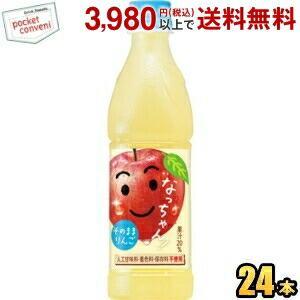 サントリー なっちゃん りんご 425mlPET 24本入 (果汁飲料)|pocket-cvs