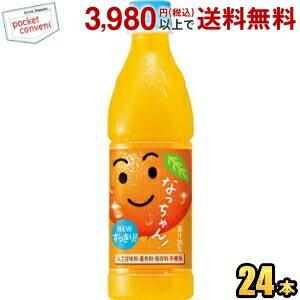サントリー なっちゃん オレンジ 425mlPET 24本入 (果汁飲料)|pocket-cvs