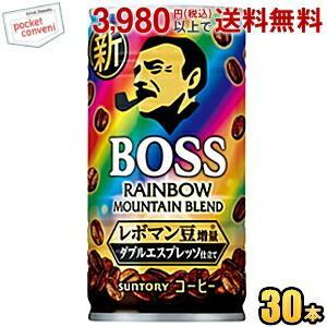 サントリー BOSSボス レインボーマウンテンブレンド 185g缶 30本入 (コーヒー飲料) pocket-cvs