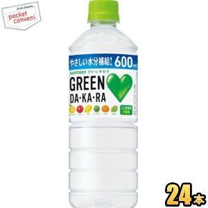 サントリー GREEN DA・KA・RA(グリーンダカラ) 『自動販売機用』600mlペットボトル 24本入 (DAKARA スポーツドリンク 熱中症対策)|pocket-cvs