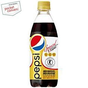 サントリー ペプシスペシャル『自販機用』 490mlペットボトル 24本入(脂肪の吸収を抑える 特定保健用食品)|pocket-cvs