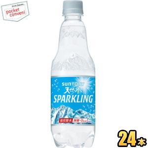 サントリー 南アルプスの天然水スパークリング 500mlペットボトル 24本入 (炭酸水) 『軟水』 (ミネラルウォーター 水 ソーダ)