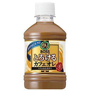 サントリー ボスBOSS とろけるカフェオレ 280mlペットボトル 24本入 pocket-cvs