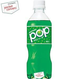 サントリー POPメロンソーダ 430mlペットボトル 24本入 (ポップメロンソーダ)|pocket-cvs
