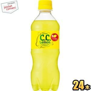 サントリー C.C.レモン『自動販売機用』 430mlペットボトル 24本入 (CCレモン) pocket-cvs