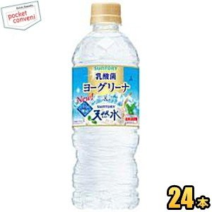 サントリー 『冷凍可能ボトル』 ヨーグリーナ&サントリー天然水 540mlペットボトル 24本入 (ミネラルウォーター 水 フレーバーウォーター)|pocket-cvs